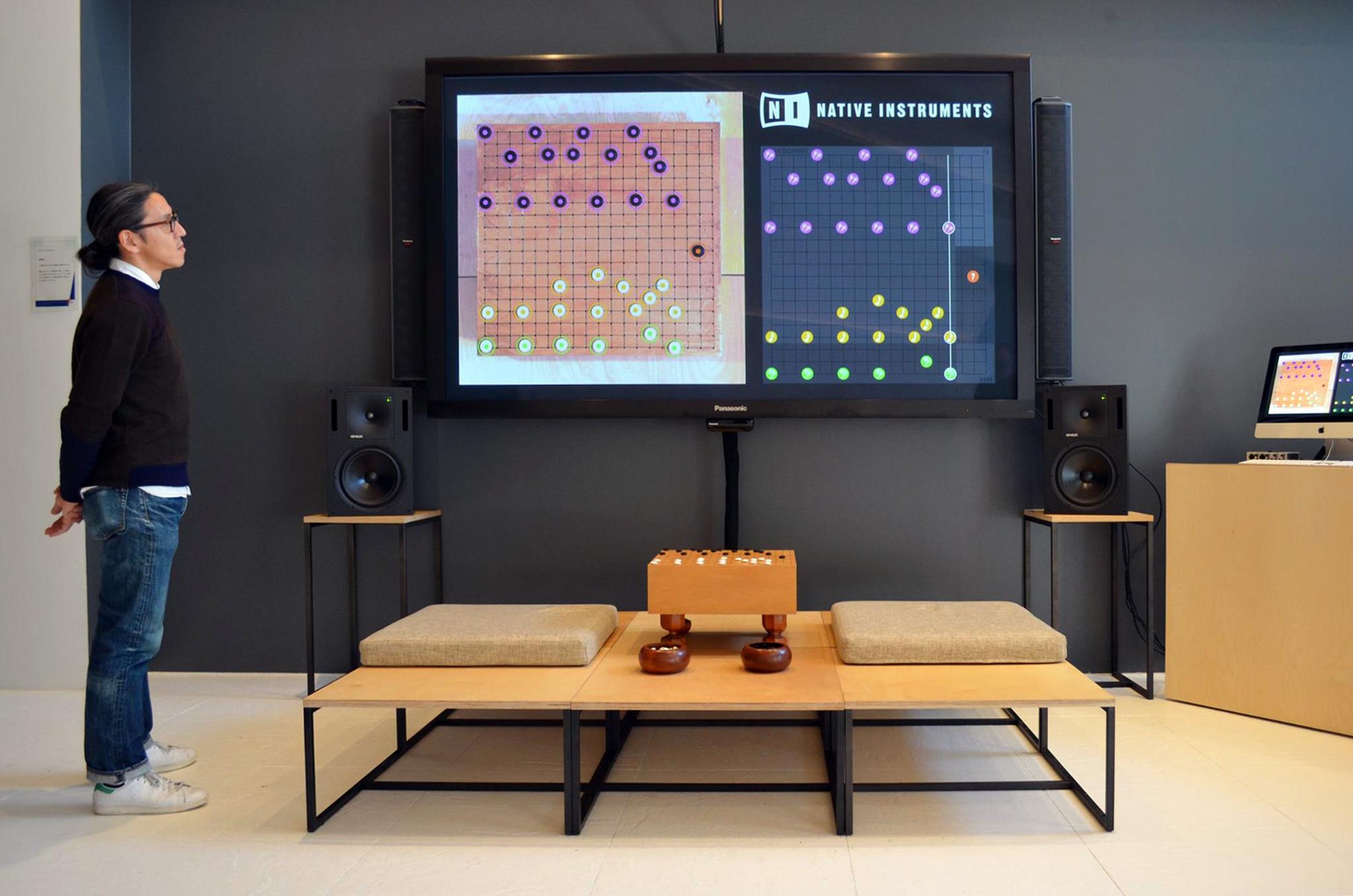 Go 囲碁 Maschine